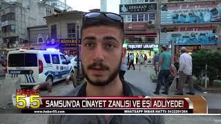 SAMSUN'DA POLİS BEYLİK TABANCASIYLA CİNAYET İŞLEDİ!
