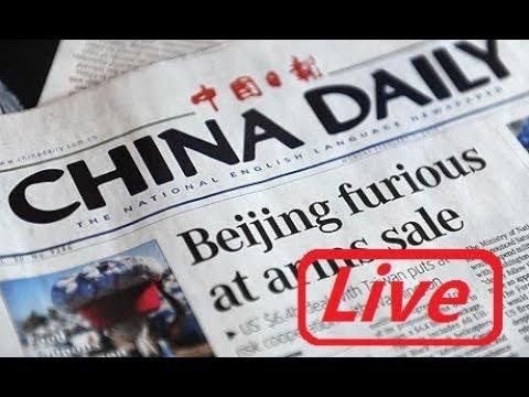 最新消息 Live News Taiwan China News Videos 24/7 最新消息在中国
