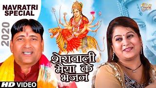 नवरात्रि Special   Narender Kaushik   Neetu Sharma   Nonstop Mata Ji Ke Navratri Bhajan 2020