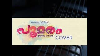 Download Hindi Video Songs - Poomaram Song |Cover| Poomaram