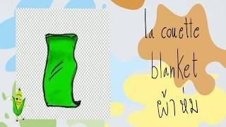 La Couette - Vocabulaire De Corn Family Drawing Music Kids Playground Fun