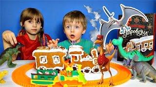 Поезд  Динозавров  ПОДАРОК для Мистера Кондуктора Яйца с Сюрпризом Видео для Детей про Динозавров