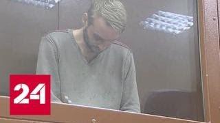 Арестован пьяный лихач, сбивший семью с ребенком - Россия 24