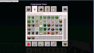 код для изменения игрового режима в Minecraft