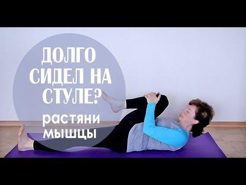 Болят колени после длительного сидения