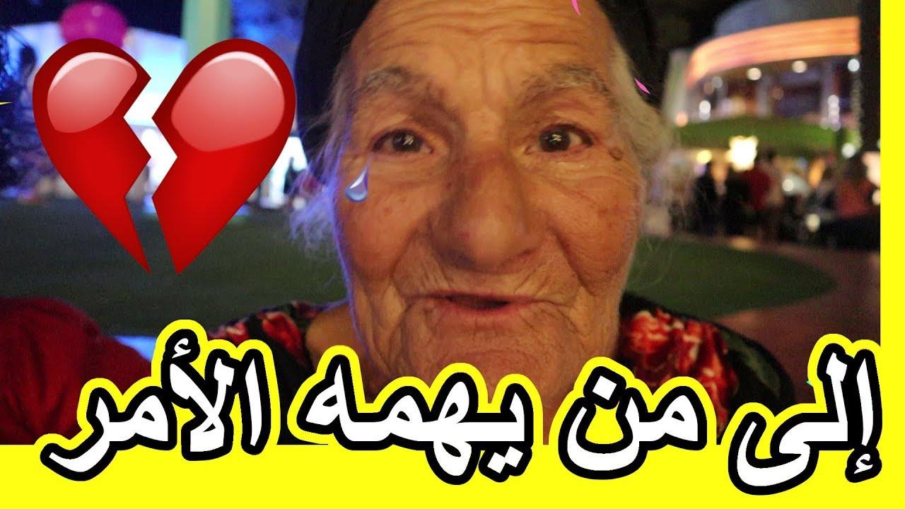 أخيراً لقيت ميري   رسالة موجهه لكويتي فلوقر - YouTube