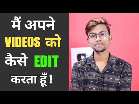 How i edit my Youtube  videos | Step By step