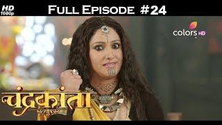 Chandrakanta - Full Episode 24 - With English Subtitles