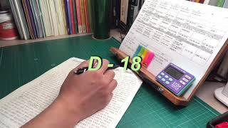 [D-18] 국가직 / 지방직 / 7급 / 9급 / 집…