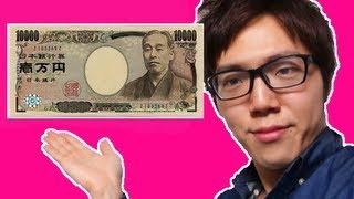 『ワァオ1万円』について語る! thumbnail