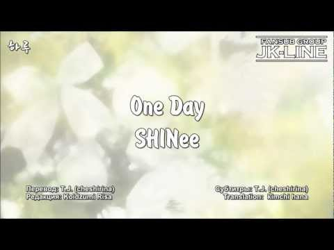 SHINee - Haru (Christmas Version) lyrics [rus | rom | han]