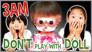 DO NOT PLAY WITH DOLL AT 3AM!! 【深夜にぬいぐるみで遊んじゃダメ!】なりきり夏のホラー ゴースト かのん&りんたん ♥ -Bonitos TV- ♥