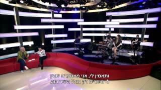ראיון עם אהובה עוזרי על הדיסק מעלי דממה והופעה שלה עם מאיה אברהם שרות בא הבוקר