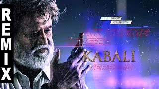 Vivegam- AK Theme Music (Kabali Version)|Reload|Remix|BDC|Aswin Balaji