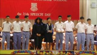 聖公會梁季彜中學 SKH Leung Kwai Yee Secondary School