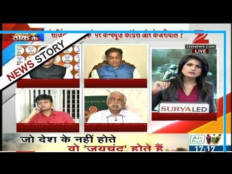Panel discussion on Rahul Gandhi's derogatory comment against PM Modi over surgical strikes