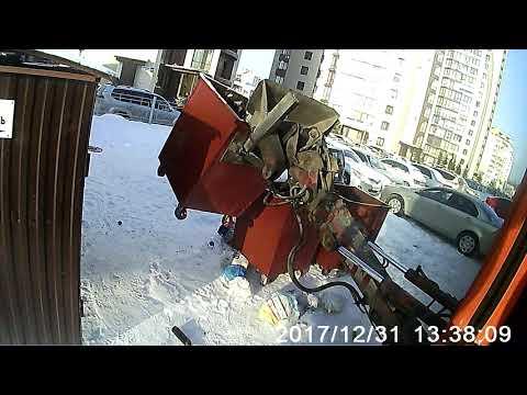 Работа на мусоровозе