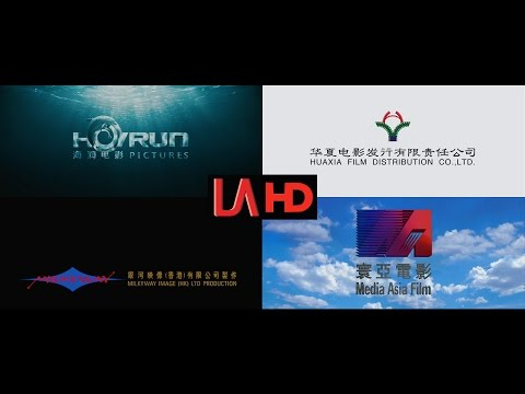 Hairun Pictures/Huaxia Film Distribution/Milkyway Image/Media Asia Film