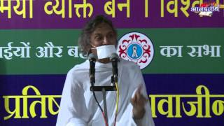 Anand Gatha_Vardhaman Prathisthan_24.07.14_4   Anand Tirth   Upadhyay Pravin Rushi