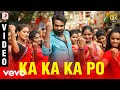 Download Kadhalum Kadanthu Pogum - Ka Ka Ka Po  | Vijay Sethupathi | Santhosh Narayanan MP3 song and Music Video