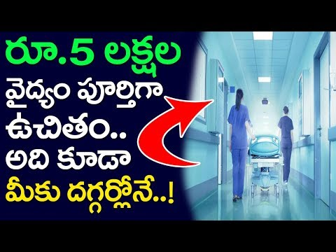 Rs.5 Lakh Worth Treatment Completely Free | Near By You | Cancer | Hyderabad | Take One Media | MNJ