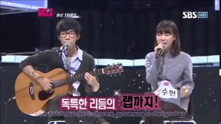 Akdong Musician - Don´t cross your legs Sub español (Live)