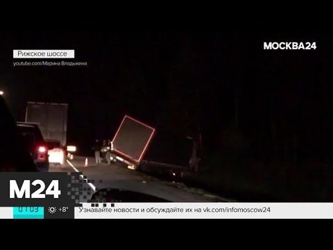 Смотреть фото ДТП с участием трех машин произошло на Рижском шоссе - Москва 24 новости россия москва