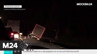 Смотреть видео ДТП с участием трех машин произошло на Рижском шоссе - Москва 24 онлайн