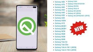 Samsung ANDROID Q Update List | NEW UPDATES 2019