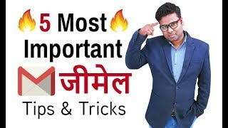5 Most Important Gmail Tips & Tricks 2019 For Gmail User