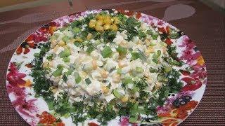 Салат с огурцом и кукурузой без майонеза