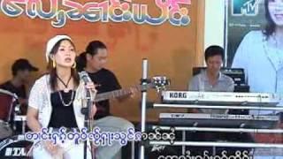 Nang Kham Nong 1