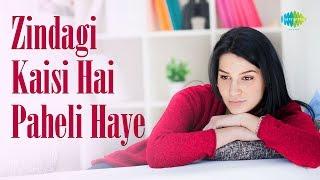 Storiyaan | Short Stories – Zindagi Kaisi Hai Paheli | 5 Mins Story followed by romantic songs