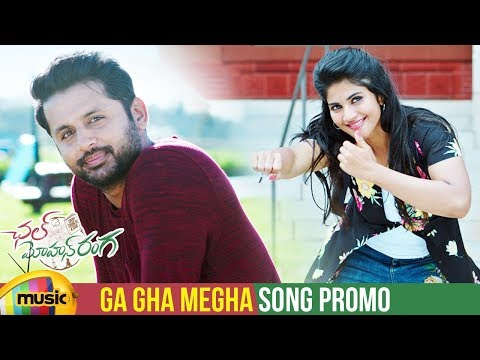Ga Gha Megha Video Song Promo | Chal Mohan Ranga Movie Songs | Nithiin | Megha Akash | Thaman S