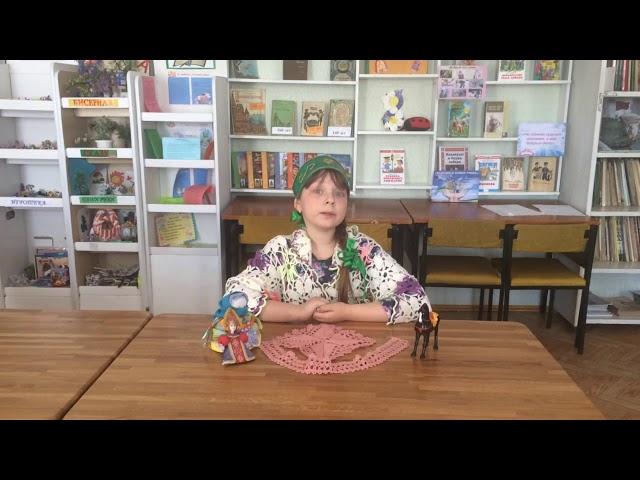 Изображение предпросмотра прочтения – ЕлизаветаЕрмолина читает авторское произведение «Как на тоненький ледок»