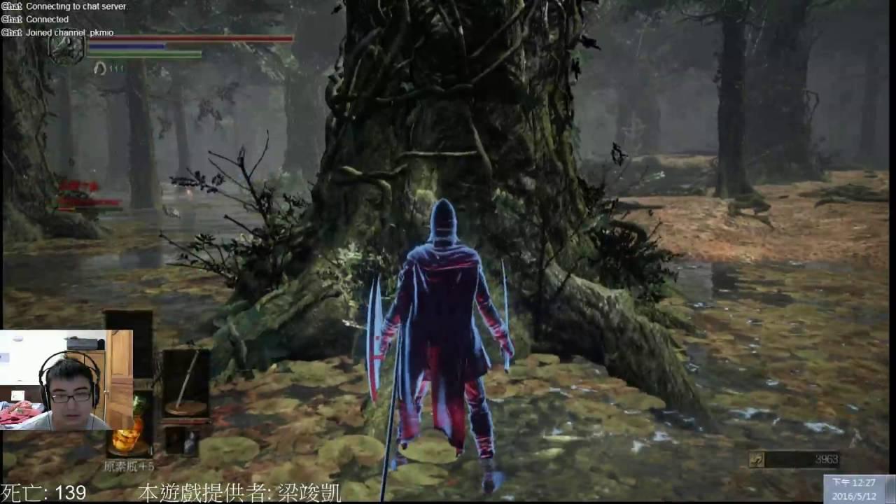 黑暗靈魂3 PS4崩潰遊戲 PART7 這遊戲不關乎痛苦 而是如何把痛苦化為力量 - YouTube