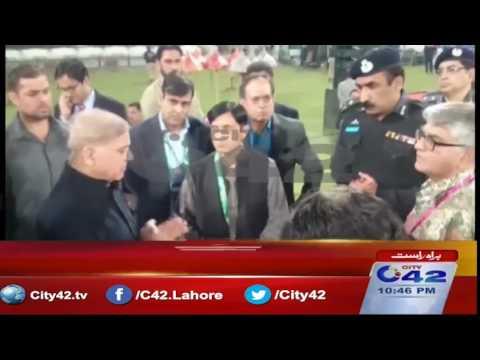 Chief Minister Shahbaz Sharif's reached gaddafi stadium