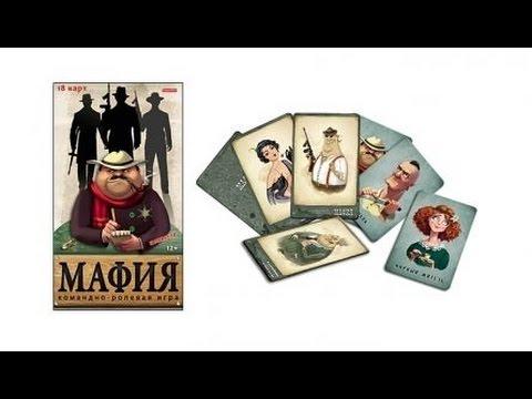 Мафия играть ролевая игра королевство - браузерная ролевая онлайн-игра, бесплатная mmorpg коды и читы