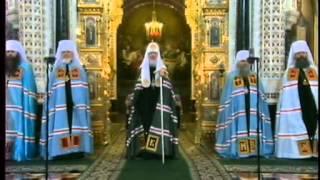 Патриарх Кирилл. Проповедь в Неделю Крестопоклонную