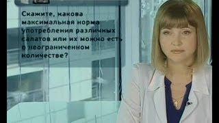 Салатные Листья Полезны Всем - Ранок - Інтер