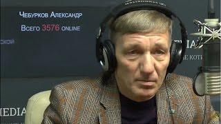 Мастерская Александра Чебуркова - история создания и становления