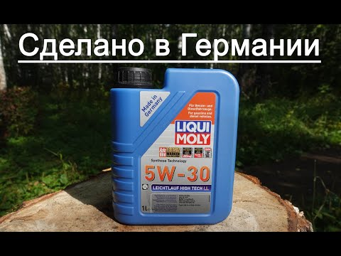 Лаб. анализ и обзор масла Liqui Moly Leichtlauf High Tech LL 5W-30 Made In Germany