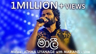 Download Mp3 මාලී  | Malee - Athma Liyanage With Marians Live - By   06/03/2016