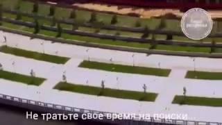 Седьмое Небо Казань