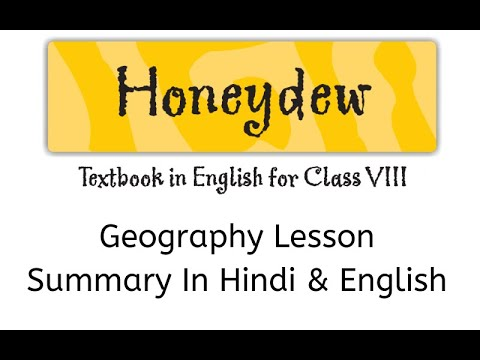 """Class 8- Honeydew 