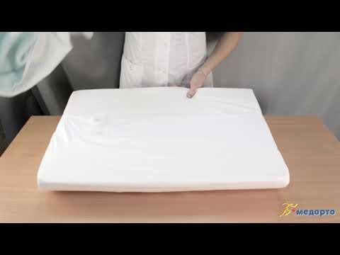 Ортопедическая подушка TRELAX П05 | Обзор