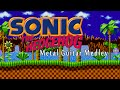 Sonic The Hedgehog 1991 Metal Medley mp3