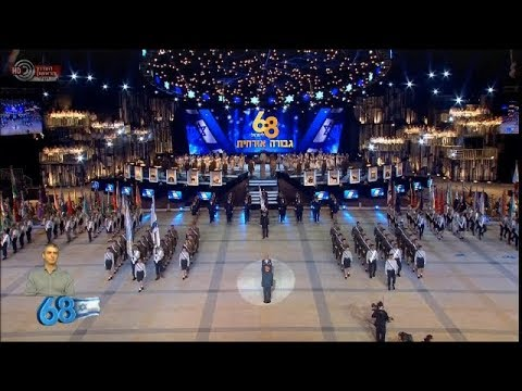 Israeli Army(IDF) - March And Parade