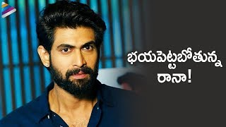 Rana Daggubati To Act In A Horror Movie? | 2019 Latest Telugu Movie News | Telugu FilmNagar