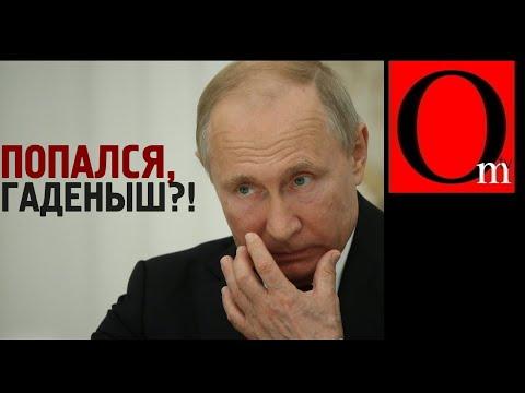 Лапти для Кремля.